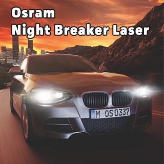 Osram Night Breaker Laser